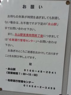 20160930_120940.jpg