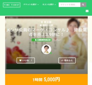5,000円.png