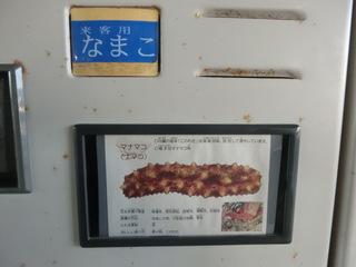 CIMG6718.JPG
