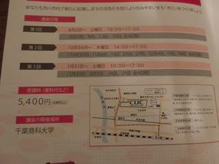 CIMG7267.JPG