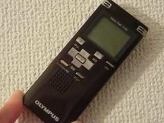 CIMG7630.JPG