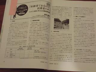 CIMG7676.JPG