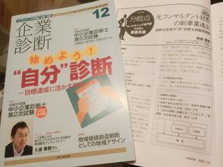 CIMG7817.JPG