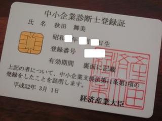 CIMG7921.JPG