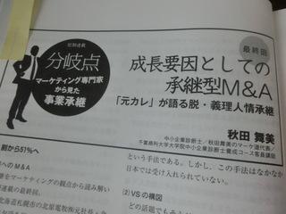 CIMG8059.JPG