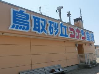 CIMG8319.JPG