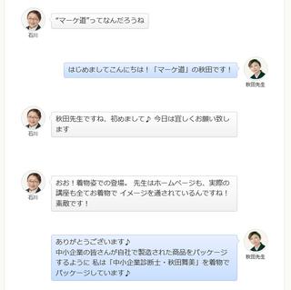 マーケ道.png