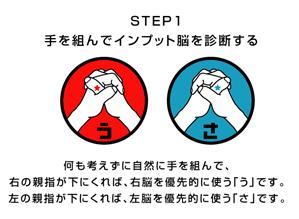 手.png