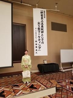 秋田先生2.jpg