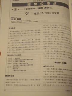 IMG_6926.JPG