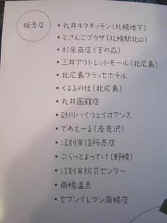 IMG_8167.JPG
