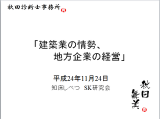 SK表紙.png