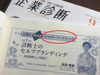 akamaru.jpg