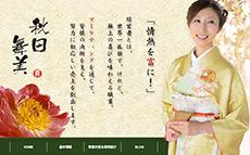 site_banner2.jpg